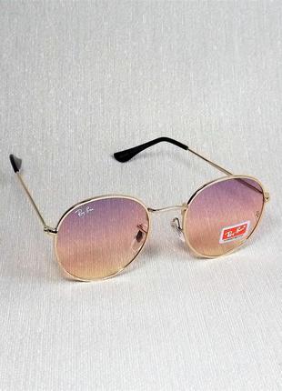 Очки солнцезащитные rb 3448 сиренево-розовые с золотом круглые тишейды.