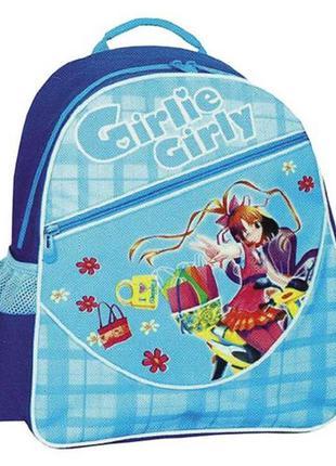 Новый школьный ортопедический рюкзак tiger для девочки