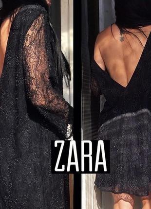 Кружевное платье zara с открытой спиной