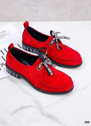 Туфли материал: натуральная замша
