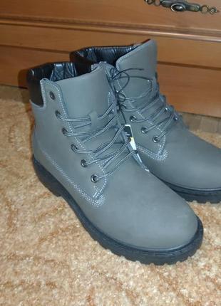 Весенние ботинки ботиночки sinsay