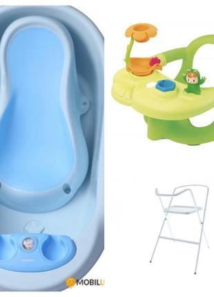 Ванночка, стульчик и подставка