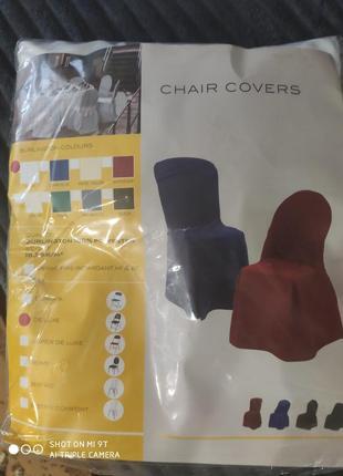 Чехол на крісло