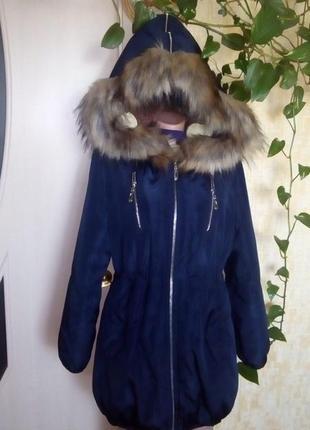 Крутая куртка аляска/куртка/пальто/пуховик/пиджак/плащ