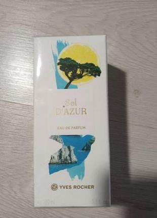 Парфюмированная вода sel d'azur /100мл.yves rocher