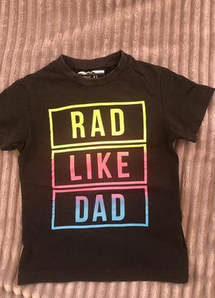 Next футболка