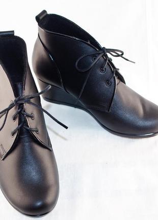 Демисезонные женские ботиночки на шнуровке (814). кожаная женская обувь