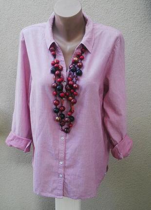 Красивая,розовая в белую полоску рубашка,хлопок,большой размер, cecil