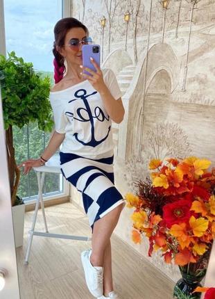 Прогулочный костюм, р. m,l, качественный трикотаж, белый + полоска