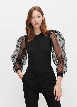 Блузка с объемными рукавами