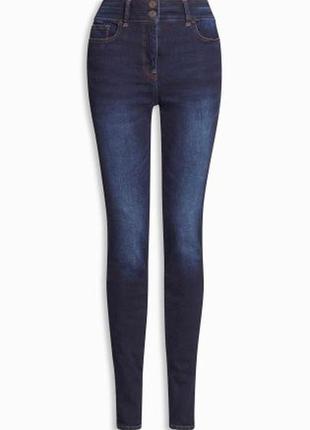 Синие моделирующие зауженные джинсы с высокой талией next 8