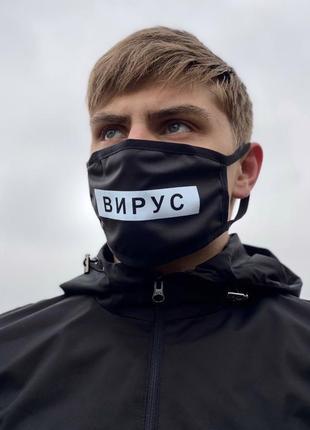 """Защитная маска (принт """"вирус"""")"""