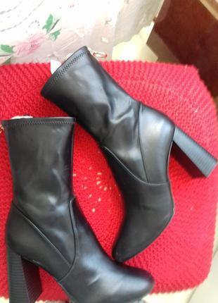 Шикарные стильные ботинки