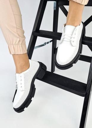 Туфли натуральная кожа с перфорацией