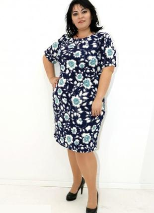 Платье,  размер 60.