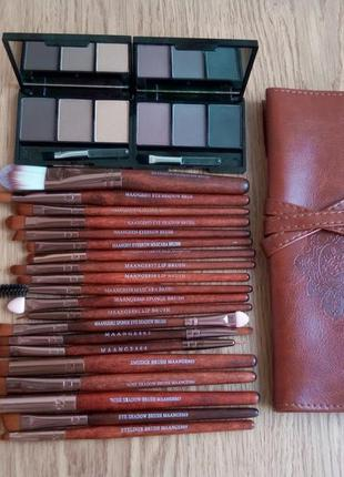 Комплект 3в1. набор кистей для макияжа 20 штук+тени+чехол