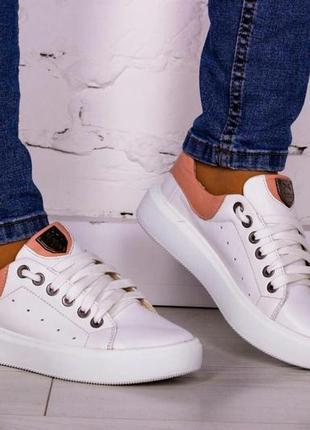 Распродажа белые натуральные кожаные кеды кроссовки