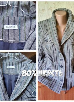 Шикарный тёплый пиджак шерсть италия