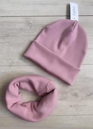 Набор шапка снуд в рубчик  1-5 лет и 3-9 лет