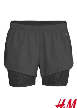 Спортивные шорты/ шорты для бега от бренда h&m размер xs