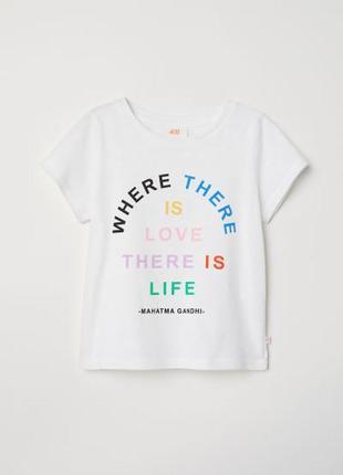 Красива футболка фірма h&m розмір 2-4/4-6/6-8 років