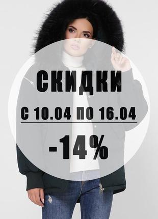 """Зимняя куртка с натуральным мехом """"енот""""8 фото"""