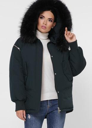 """Зимняя куртка с натуральным мехом """"енот"""""""