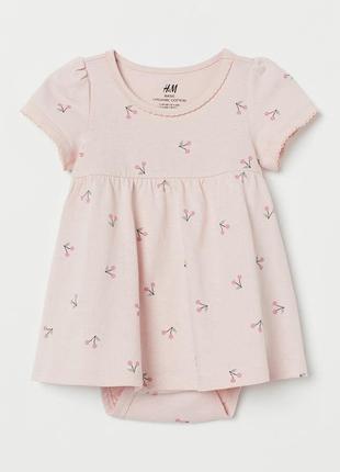 Боди-платье h&m