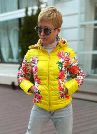 Курточка весняна😍🌺