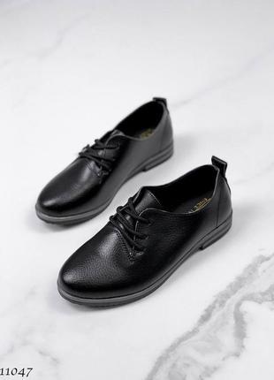 Чёрные кожаные туфли на шнуровке,женские кожаные туфли на низком каблуке