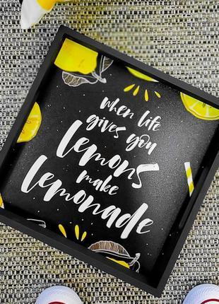 Поднос с принтом when life gives you lemons make lemonade 33х33 см (pdn_19n009_bl)