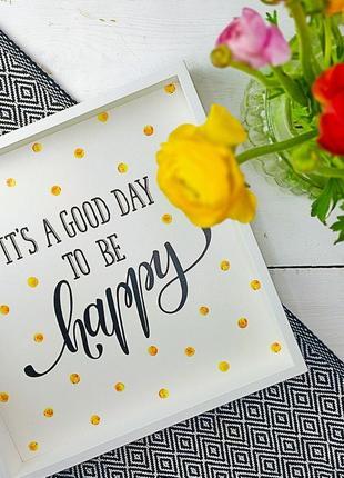 Поднос деревянный с принтом it`s a good day to be happy 33х33 см (pdn_19n008_wh)