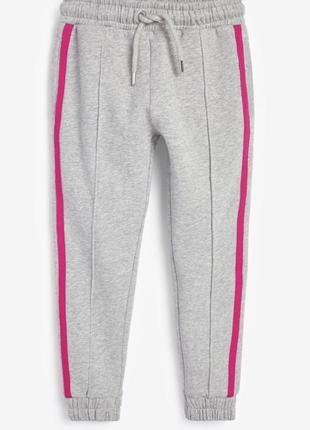 Спортивные штаны next 110 см