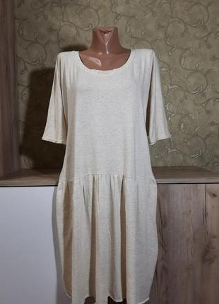 Натуральное платье летнее бохо
