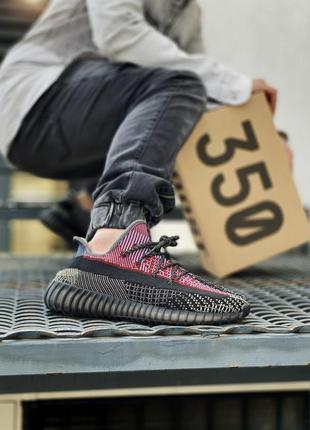 Женские кроссовки adidas изи boost 350