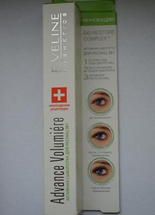 Активная сыворотка для ресниц 3 в 1 eveline  concentrated serum mascara primer 3