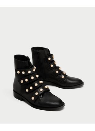 Кожаные ботинки броги челси сапоги сапожки полусапожки с бусинами жемчужинами зара zara