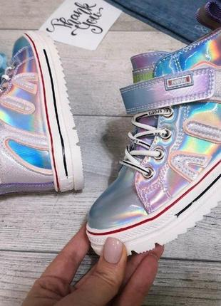 Модные деми ботинки для девочек.  верх-эко кожа с переливами.