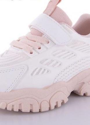 Весняні кросівки для дівчаток