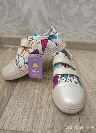 Туфлі мокасини