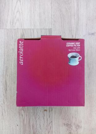 Керамический фильтр для кофе