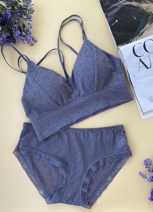 Серый универсальный комплект женского нижнего белья