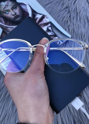 Компьютерные защитные антиблик прозрачные очки для компьютера и телефона, захисні окуляри