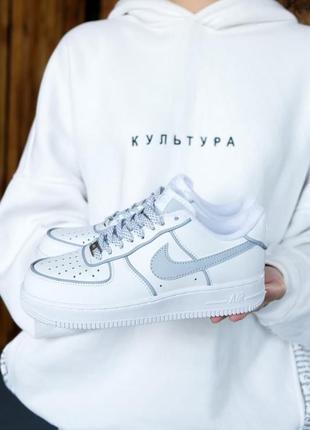 Женские кожаные белые демисезонные кеды кроссовки nike air force