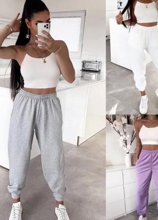 Штаны брюки спортивные джогеры женские высокая посадка завышенная талия
