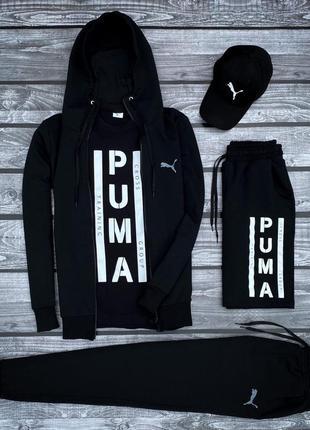 Весенний летний спортивный костюм комплект футболка шорты кепка черный пума