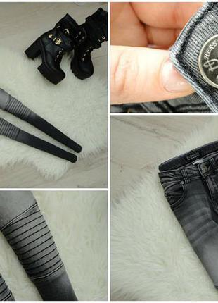Милые джинсики,
