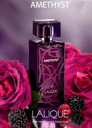 Читайте описание!парфюмированная вода lalique amethyst, 5 мл