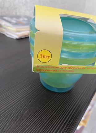 Контейнеры для хранения грудного молоко, емкости для заморозки