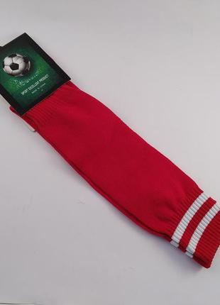 Гетры футбольные детские красные.